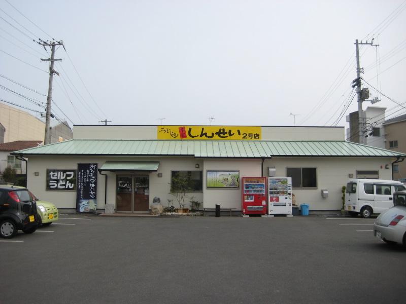 香川で讃岐うどんめぐり(2)高松市内で新規開拓_c0013687_23325742.jpg