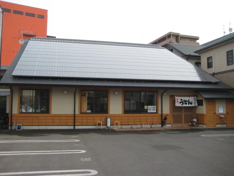 香川で讃岐うどんめぐり(2)高松市内で新規開拓_c0013687_23332687.jpg