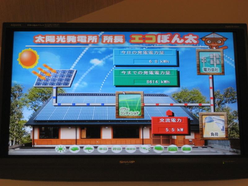香川で讃岐うどんめぐり(2)高松市内で新規開拓_c0013687_23333363.jpg