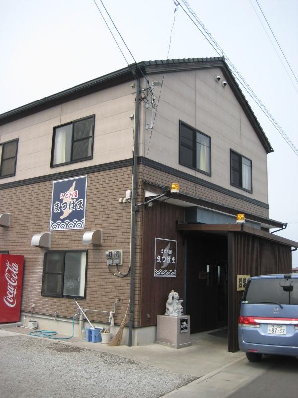香川で讃岐うどんめぐり(2)高松市内で新規開拓_c0013687_2335768.jpg