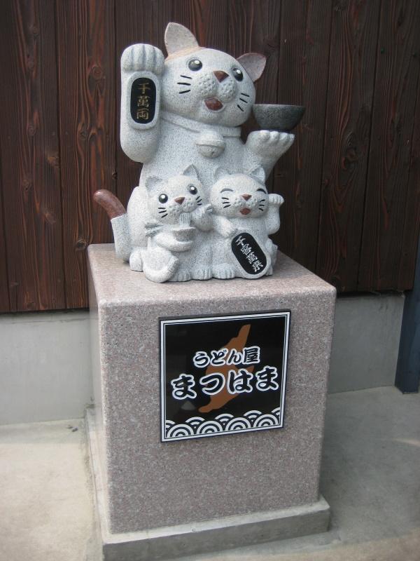 香川で讃岐うどんめぐり(2)高松市内で新規開拓_c0013687_23395570.jpg
