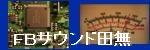d0233394_947458.jpg