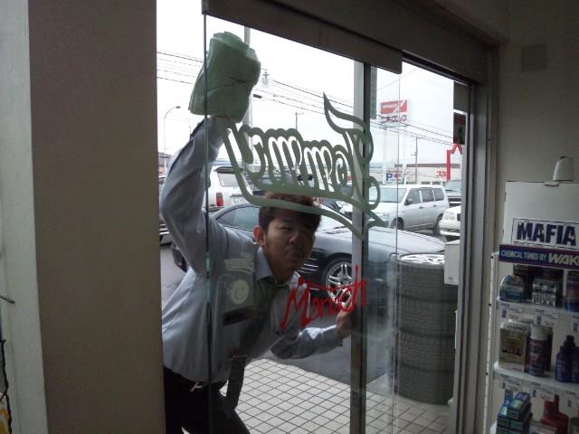 店長のニコニコブログ!T橋様 アルトワークス 御成約☆_b0127002_21413423.jpg