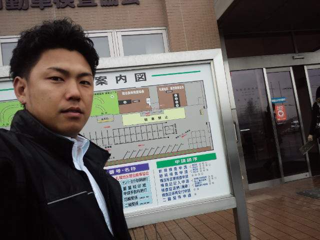 店長のニコニコブログ!T橋様 アルトワークス 御成約☆_b0127002_21475585.jpg