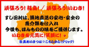 限定サービス_a0131903_1272428.jpg