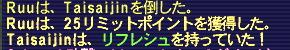 b0082004_11482918.jpg
