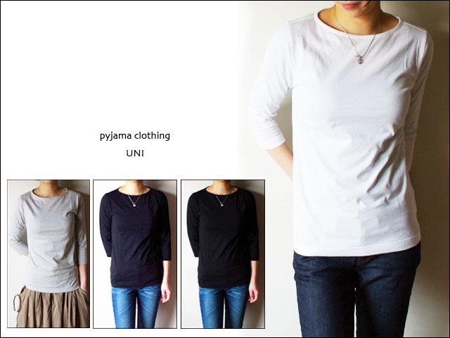 "pyjama clothing \""UNI\"" [ピジャマクロージング ユ二] MARINE BOAT [7026] [LADY\'S] _f0051306_1724319.jpg"