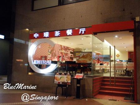 Singapore 現地レポvol.23【画像あり】_f0127319_10112667.jpg