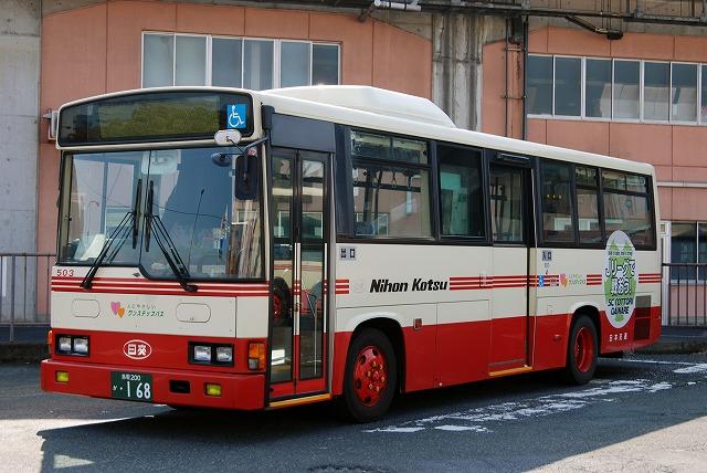 日本交通~レインボーⅡノンステ&RJワンステ~_a0164734_20463716.jpg