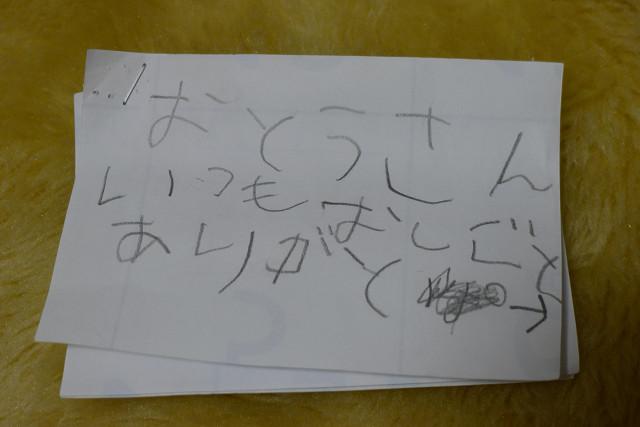 パーティーのお誘い_b0088444_21374872.jpg