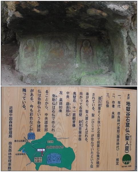 春日山原始林 -滝坂の道-_b0025947_15495933.jpg