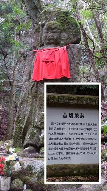 春日山原始林 -滝坂の道-_b0025947_1661598.jpg