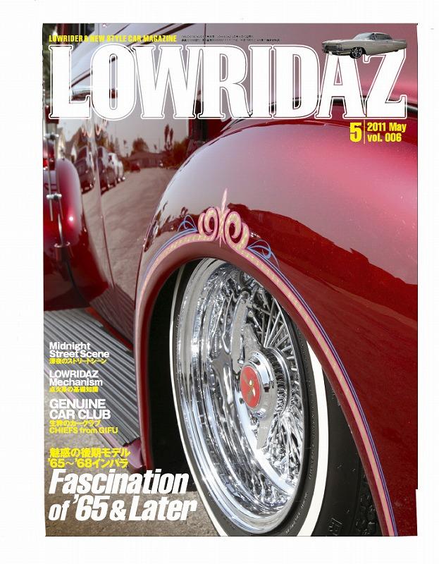LOWRIDAZ Vol.5_d0141049_15292658.jpg