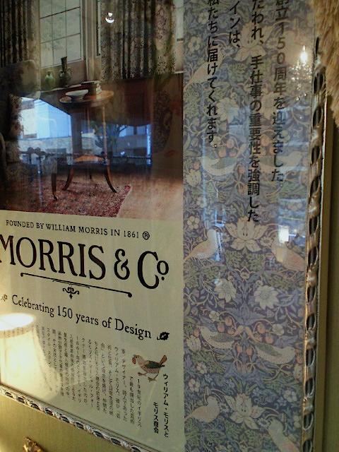 ウィリアムモリスのポスターを額装しました。_c0157866_18145312.jpg