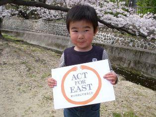関東・東北スマイルプロジェクト_e0170966_1815213.jpg