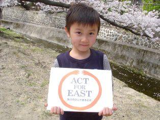 関東・東北スマイルプロジェクト_e0170966_18154863.jpg