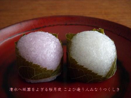花より団子_e0170966_18395911.jpg