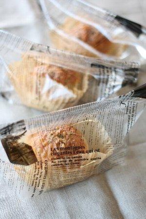 チーズパンのレッスン_f0224568_1902399.jpg