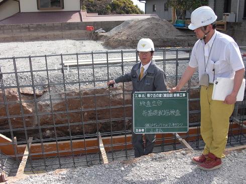 現場基礎検査~桜ヶ丘の家_d0174072_8414630.jpg