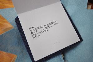 f0235174_191745.jpg