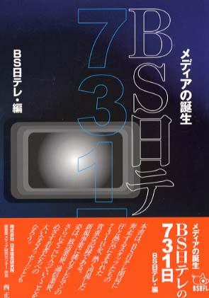 c0139575_20104660.jpg