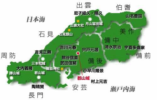 1542 第一次月山富田城之戰_e0040579_1345759.jpg
