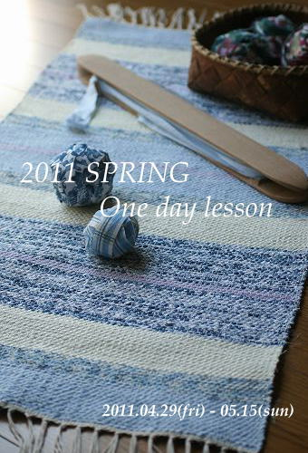 ONE DAY LESSON 2011・spring_f0088082_2046895.jpg