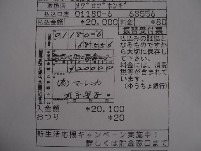 a0073000_12105865.jpg