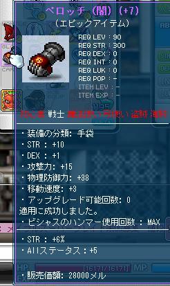 f0127202_2334391.jpg