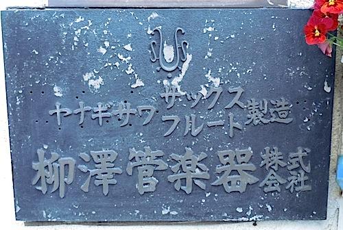b0192008_19423939.jpg
