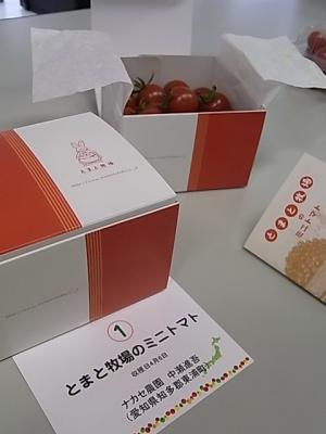 ++野菜ソムリエサミット前日は審査員なり++_e0140921_6515941.jpg