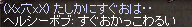 b0182640_994376.jpg