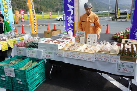 道の駅原鶴 イベント_a0144271_18393330.jpg