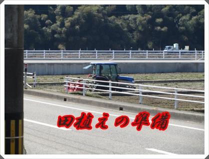 b0149071_20453225.jpg