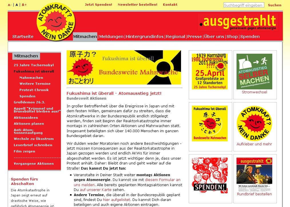 ▼怒りの日のために(14) ドイツから緊急輸入_d0017381_939350.jpg