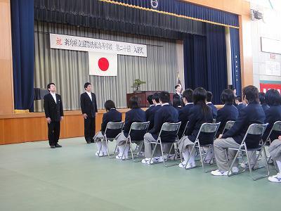 国際情報高校第20回入学式_f0019487_6291382.jpg
