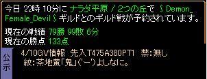 d0081603_12203670.jpg