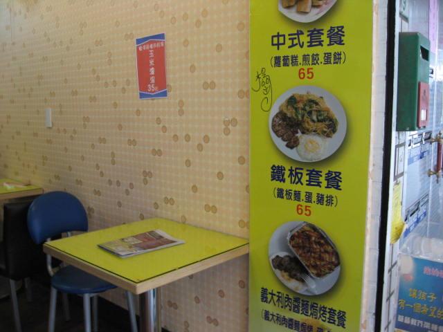 台湾5日目①_a0100706_22321314.jpg