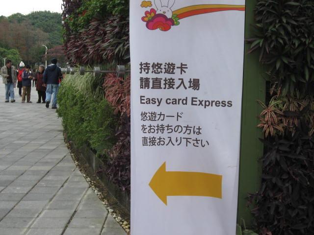 台湾5日目①_a0100706_2235399.jpg