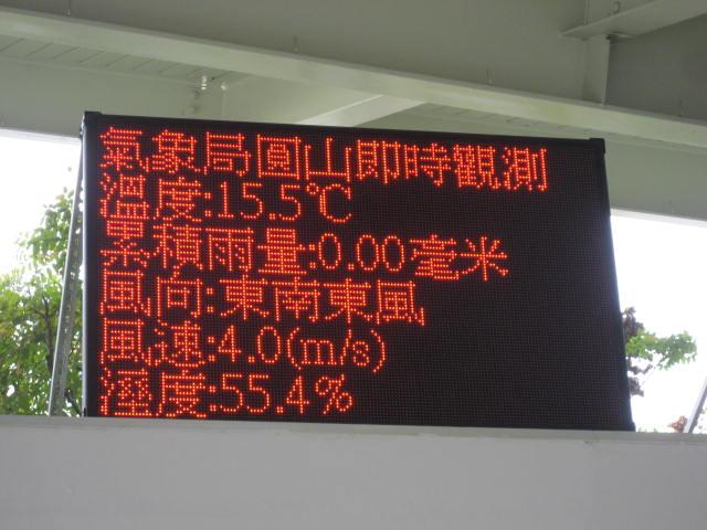 台湾5日目①_a0100706_2235491.jpg