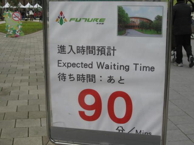 台湾5日目②_a0100706_2310982.jpg