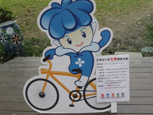 台湾5日目②_a0100706_23114738.jpg