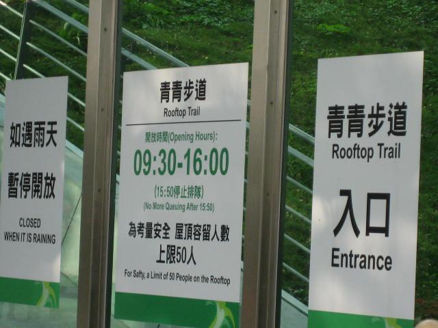 台湾5日目②_a0100706_2384241.jpg