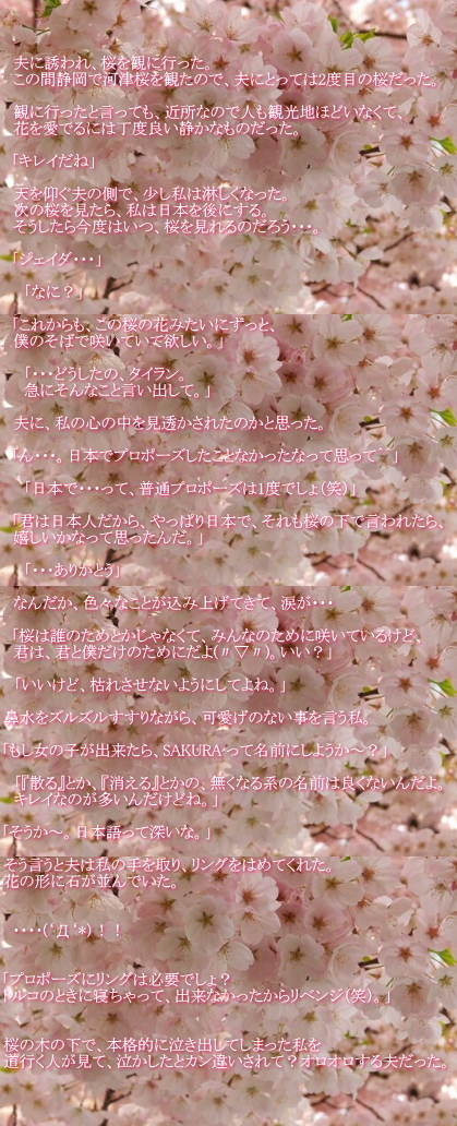 b0197607_21545838.jpg