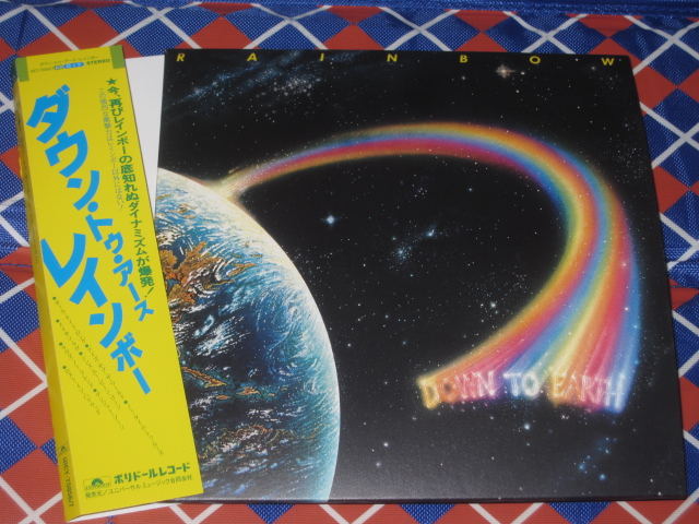 RAINBOW / DOWN TO EARTH (デラックス・エディション、紙ジャケ)_b0042308_23143359.jpg