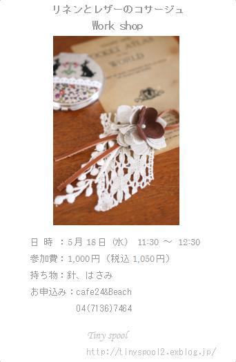 f0113108_210597.jpg