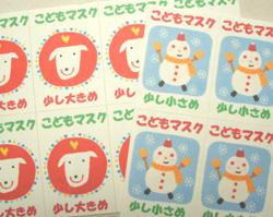 幼稚園バザー_b0155610_20592821.jpg