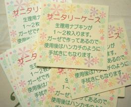 幼稚園バザー_b0155610_20595272.jpg