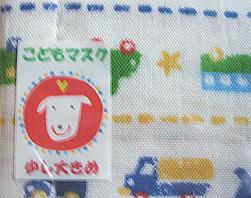 幼稚園バザー_b0155610_2114876.jpg