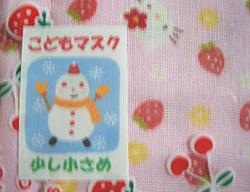 幼稚園バザー_b0155610_212860.jpg